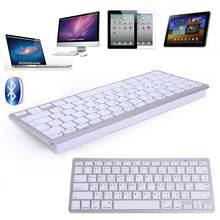 Беспроводная тайская клавиатура с bluetooth на 78 клавиш для