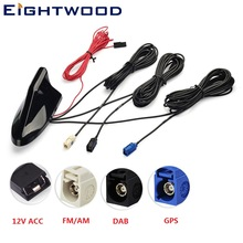 Eightwood Auto Dach Shark Fin Amplified Antenne, GPS Navigation,DAB Digital Radio Tuner, empfänger Auto Stereo FM/AM Radio Kombiniert