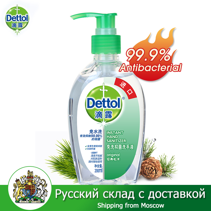 Dettol 200ml Instant Hand Sanitizer Portable 65% Alcohol 99% Antibacterial Disposable Waterless Hand Soap For Adults Children
