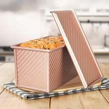 450 г коробка для тостов pullman хлеб кастрюля с крышкой антипригарным