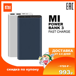 10000mAh Mi 18W Fast Charge Power Bank 3 Powerbank Xiaomi 10000mAh Mi 18W Fast Charge Power Bank 3 10000 mAh 18 W PD QC type-c micro-usb charger compact portable dual-usb external battery VXN4273GL 24269 24270