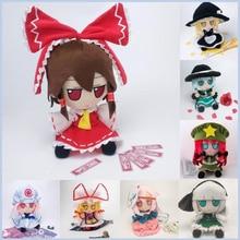 TouHou Project Marisa Komeiji Koishi Hakurei Reimu Hon Meirin Hata no koko Cosplay Plush Doll Stuffed Toys Pillow Xmas Gift 20cm