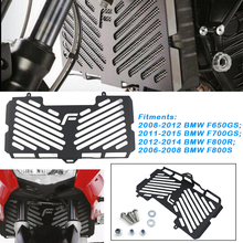 F 650GS 700GS Black Radiator Grille Water Cooler Guard Cover Protector for BMW F650GS F700GS  F800 R/S F800GS GS