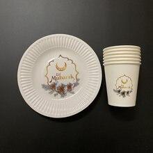 Leiu ouro impresso eid mubarak placas de papel copos eid festa descartável talheres ranmadan kareem decoração muçulmano festa suprimentos
