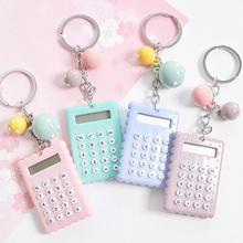 Creative Mini Biscuit Shape Mini Keychain Portable Calculator Student Tool