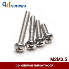 304 M2M2.5Cross recessed small pan head screw cross small-Phillip-round GB823