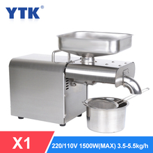 YTK Oil Press Automatic Household FLaxseed Oil Extractor Peanut Oil Press Cold Press Oil Machine 1500W