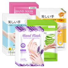 5pack Lavender Rose Aloe Hand Masks Moisturizing Whitening Skin Care Hand Spa Gloves Dead Skin Remove Nourishing Hand Masks