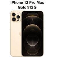 Gold 512G