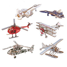 3D Mini Airplane Simulation  Wooden Puzzle Stereo Children Educational Toys DIY Jigsaw Kids