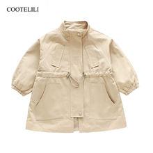 Куртка cootelili цвета хаки для девочек детская ветровка пальто
