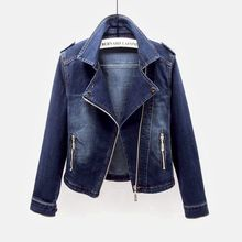 Размера плюс, женские джинсовые пальто; Сезон весна-осень; Короткие винтажные в Корейском стиле, куртка с длинными рукавами однотонная курт...