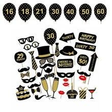16/18/21/30/40/50/60th фотобудка с днем рождения принадлежности для фотосессии реквизит для мужчин и женщин украшения для дня рождения