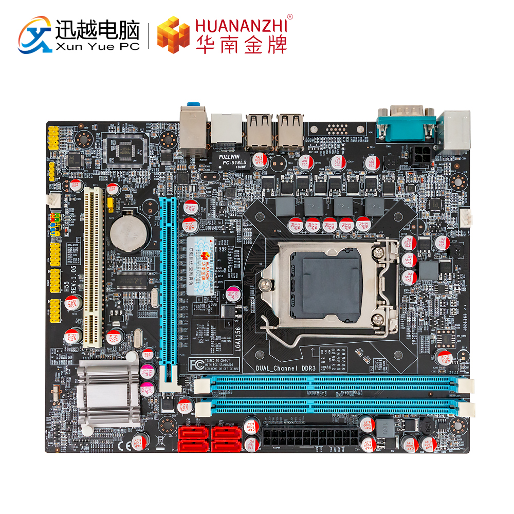HUANAN ZHI P55 M-ATX Motherboard For Intel LGA 1156 I3 I5 I7 DDR3 16GB SATA2.0 PCI-E 2.0 230*170mm