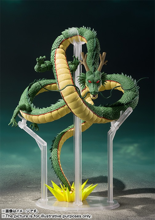 Japan Anime Dragon Ball Z Model SHENRON SHF Action Figure Toys Dragon Shenron Colletible Doll Gift for Fans 28CM Tall Boxed Toys image