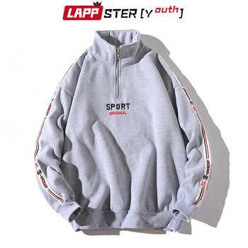 LAPPSTER-sudaderas con capucha de cuello alto para hombres jóvenes 2020, sudaderas Bock de Color para hombres, sudaderas de estilo coreano para hombres, sudaderas holgadas de Hip Hop