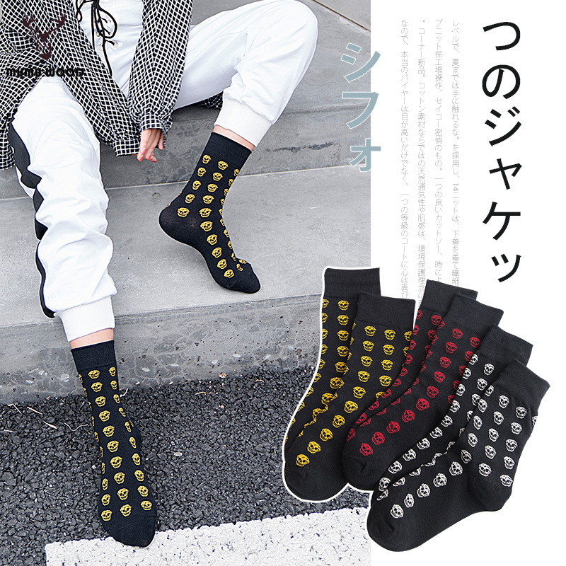 Men 100 Cotton Streetwear Skull Crew Socks Skeleton Hip Hop Harajuku Pop Tube Socks Skateboard Painting Pattern Happy Sock Male