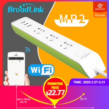 Broadlink  Smart Socket Smart Home WIFI Power Strip USB Plug Outlet MP2 AU UK US EU Adapter 4G APP Remote Control Fast Charging origial fishing bait boat spare parts remote control antenna us uk eu plug adapter replacement float tube propellers pc board