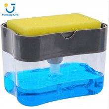 2 в 1 коробка губки с мылом диспенсер двойной Слои Кухня Пластик