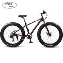 Wolfs fang bicicleta de estrada, bicicleta de alumínio completo para neve e gorda, 26 velocidades freios a disco mtb