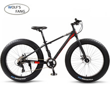 wolfs fang Bicycle Mountain bike Fat bike Road bikes Bicycles full aluminium bicycle 26 snow Fat tire 24 speed mtb disc brakes