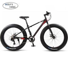 Горный велосипед wolfs fang, фэтбайк, дорожные велосипеды, полностью алюминиевый велосипед, колеса 26 дюймов, фэтбайк, 24 скорости, дисковые тормоза для горного велосипеда
