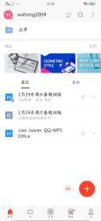 WPS Office12.4.0最新Google付费版