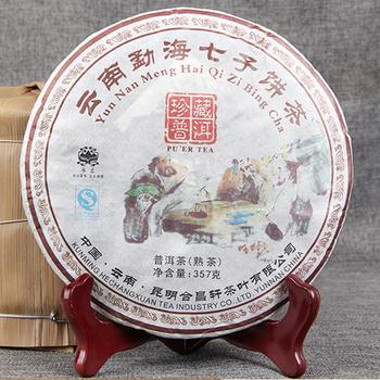 2013 Yr chiński Yunnan dojrzały Pu #8217 er herbata 357g najstarszy pu-erh herbata przodek antyczny miód słodki nudny-czerwony pu-erh starożytne drzewo herbata chińska tanie i dobre opinie ANCHENG CN (pochodzenie) Porcelany