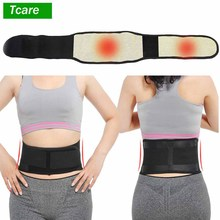 Tcare Adjustable Waist Tourmaline Self Heating Magnetic Therapy Back Waist Support Belt Lumbar Brace Massage Band Health Care
