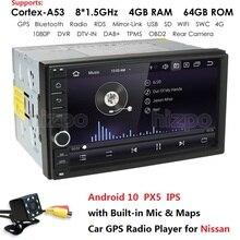 최신 Hizpo 4GB RAM 64G ROM 2Din HD 7Android 10 범용 카 라디오 오디오 스테레오 GPS 네비게이션 미디어 플레이어 테이프 레코더 BT