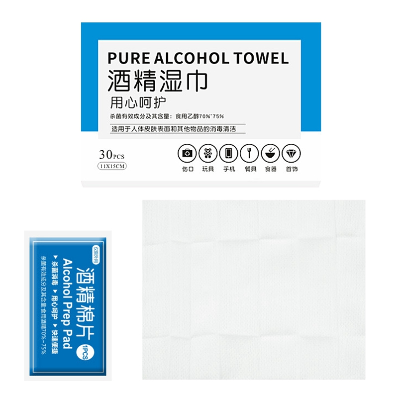 60Pcs/Lot Alcohol Prep Swap Pad Wet Wipe For Antiseptic Skin Cleaning Care Jewelry Mobile Phone Glasses Clean Tool Alcohol Pads