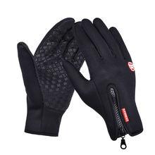 Зимние теплые перчатки унисекс для велоспорта велосипеда лыжного