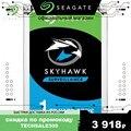 Внутренний жесткий диск для видеонаблюдения Seagate SkyHawk ST1000VX005|1TB|3.5