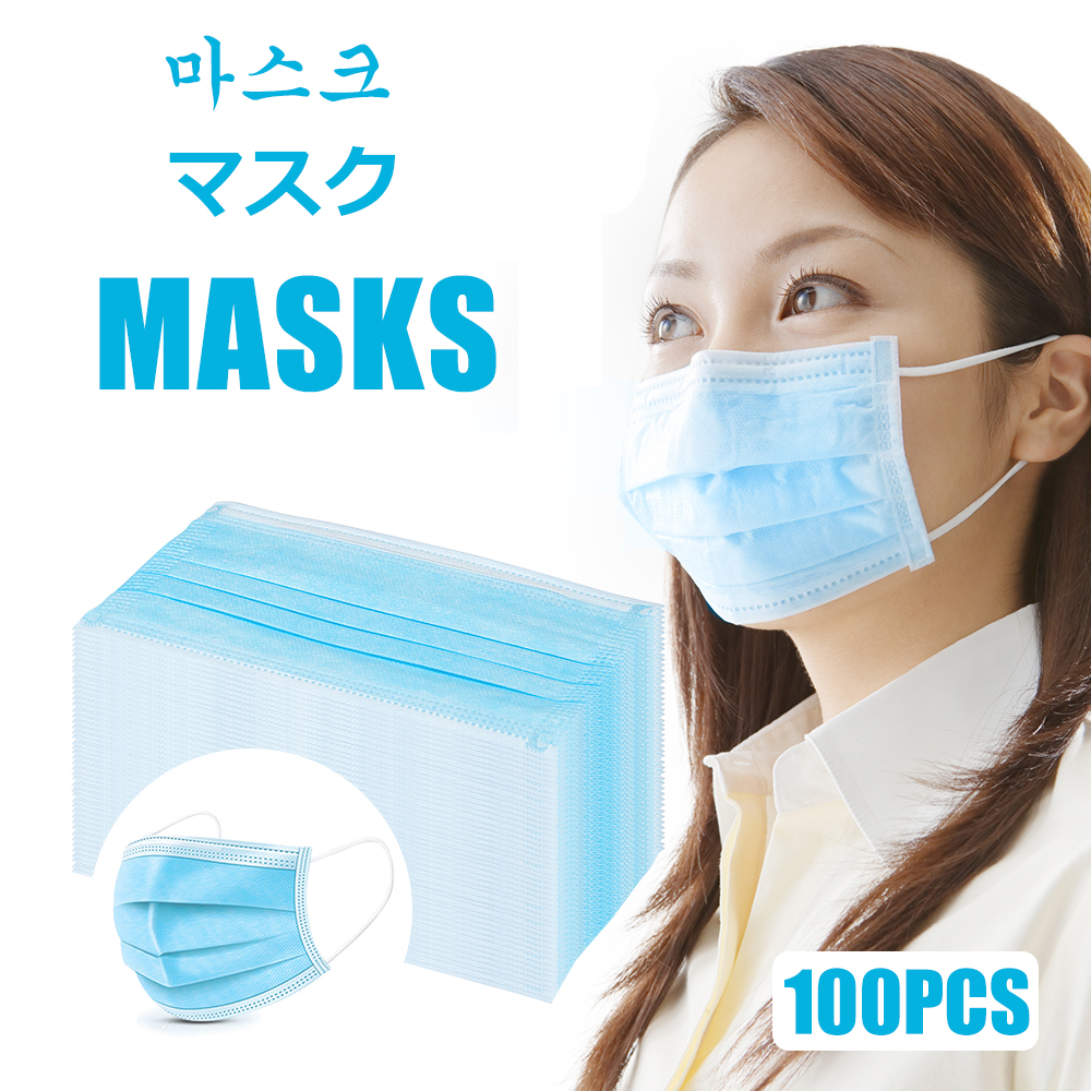 100Pcs/Lot Disposable Mask Anti Pollution Masks Fabric Nonwovens Dustproof Health Care Mouth Mask Blue Adult Unisex Protection