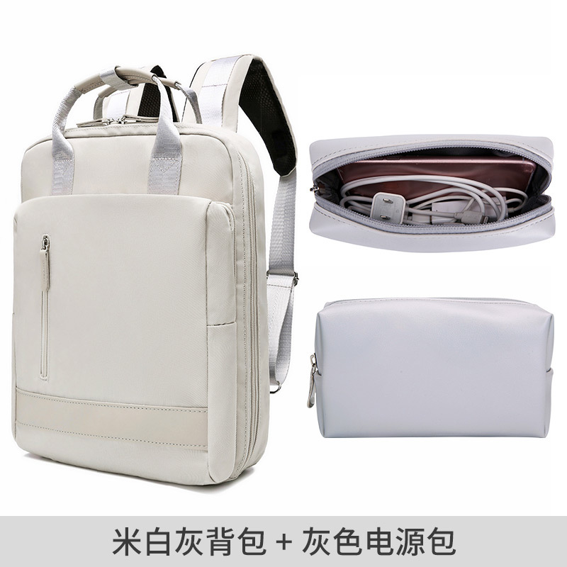 Ougger Big High Quality Traveling Luggage Bags Notebook Backpack Women White Nylon Simple Literary Multifunctional Bag