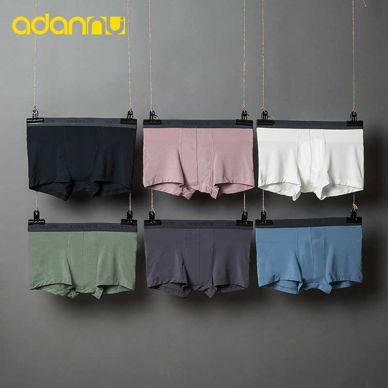 ADANNU Brand Male Underwear Men Boxers Modal Comfortable Underpants Breathable Boxers Men Shorts Cueca Tanga Hombre Quick Dry
