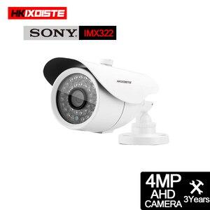Hkixiste quente hd 4mp imx322 ahd 4mp sistema de cctv ahd câmera ao ar livre à prova dwaterproof água pequena bala de metal ir 4mp vigilância de segurança