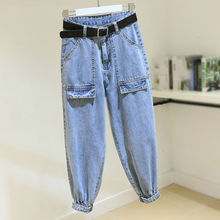 Женские джинсы в винтажном стиле джинсовые брюки с высокой талией