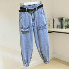 цены Boyfriend Jeans For Women Mom Jeans Vintage High Waist Denim Pants Streetwear Ankle-Length Harem Jeans Pants Vaqueros Mujer