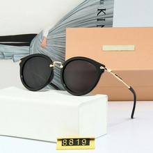 Classic Designer Round Sunglasses Women Cat Eye Glasses Coat