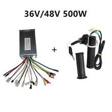 Дисплей аккумулятора с поворотной дроссельной заслонкой и бесщеточным контроллером, 36 В, 48 В, 500 Вт, для электровелосипеда/скутера/электродв...