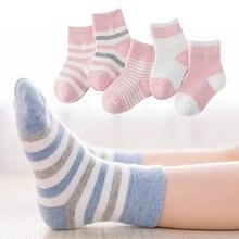 5 пар носков для малышей и детей постарше шорты в полоску ясельного