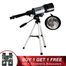 Astronomical telescope professional stargazing children students entry HD high list tube world dual-use night vision F30070 цена