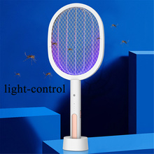 Intelligent Light Control Mosquito Swatter with Charged Base