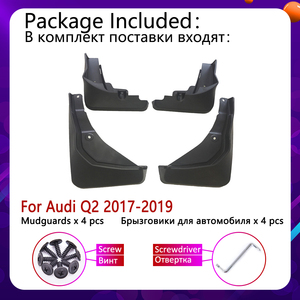 Image 2 - 4 PCS Front Rear Car Mudflaps for Audi Q2 2017 2018 2019 Fender Mud Flap Guard Splash Flaps Mudguards Accessories