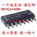 5/шт новый чип 74ls145 Sop-16 SMD десятичный декодер