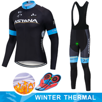 ASTANA team winter 2019 Black Cycling JERSEY 9D Bike Pants set mens Ropa Ciclismo thermal fleece Bicycle clothing Cycling wear