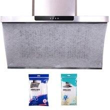 Фильтр для кухонной вытяжки бумажный кухонный бумажный масляный фильтр прозрачный маслопоглощающий Промасленная бумага-наклейка