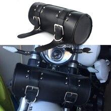 Сумка седельная кожаная для мотоцикла чемодан из искусственной