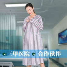 Patient With Maternal Medical Number, Pure Cotton, Stripe Shirt, Inpatient Department Of Womens Hospi